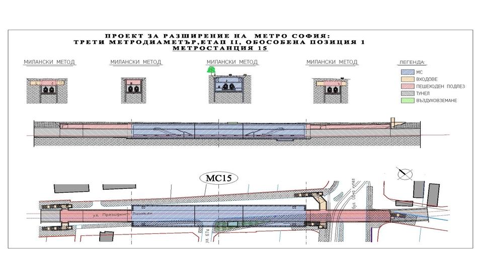 MC III - 15-page-001 resized